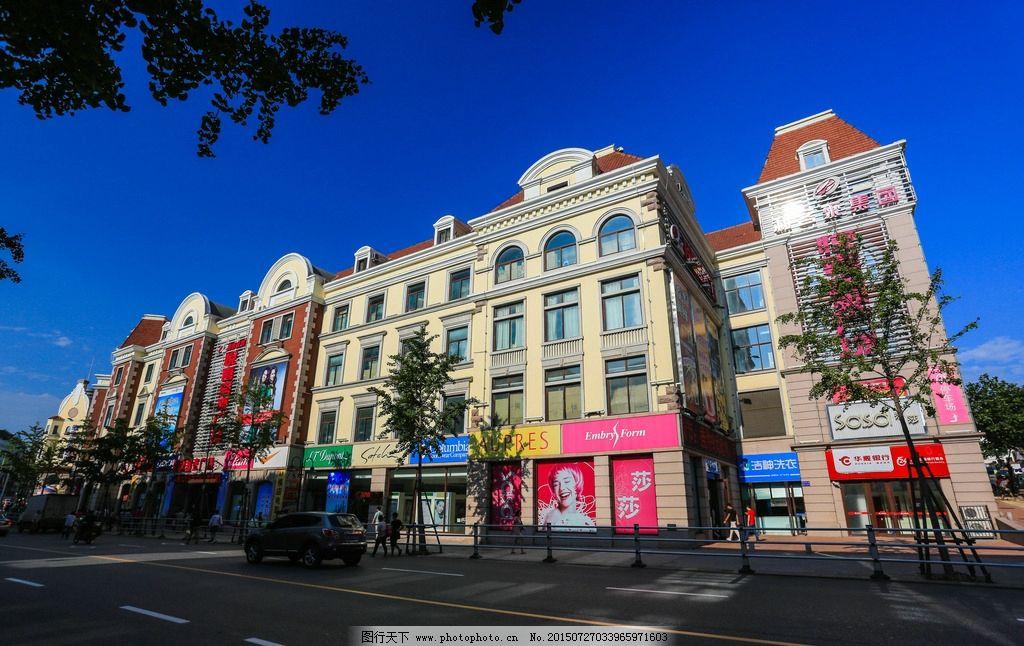 中山路商业街 青岛 山东 建筑 街道 购物 繁华 商业街区 商场