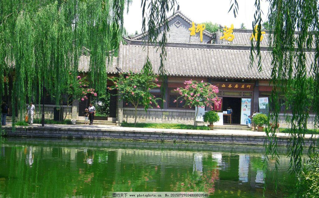 泉城风光 济南大明湖 大明湖风景