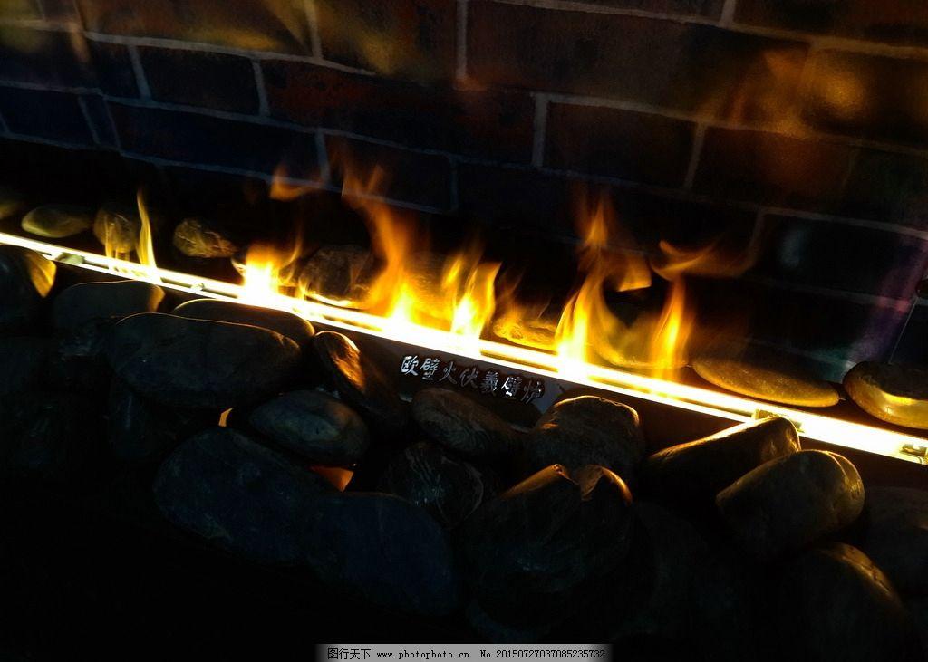 欧式电壁炉图片