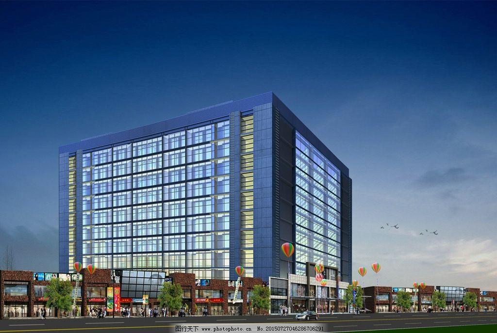 楼体外观效果图 商业楼 道路效果图 景观绿化 写字楼 环境设计