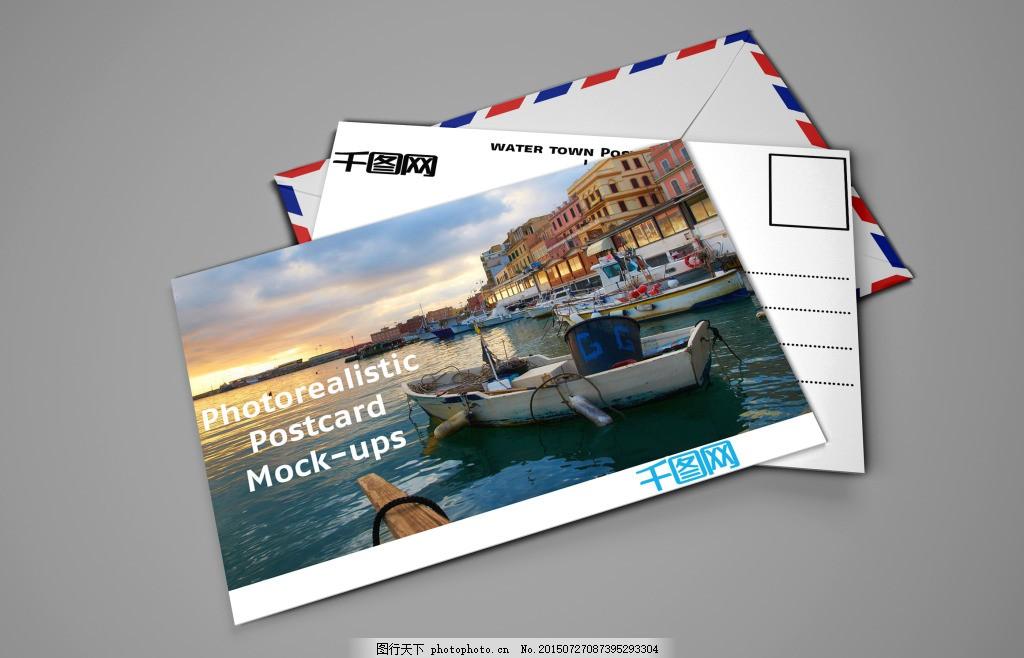 商務樣機 明信片 宣傳 風景 廣告 灰色