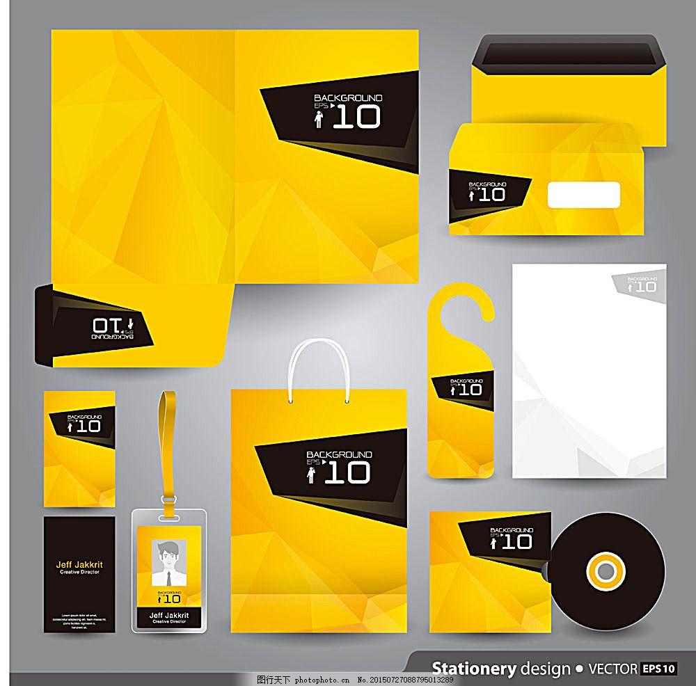 橙色图形VI系统 文件封面 工作证 吊旗 门牌 手提袋 信笺 信封