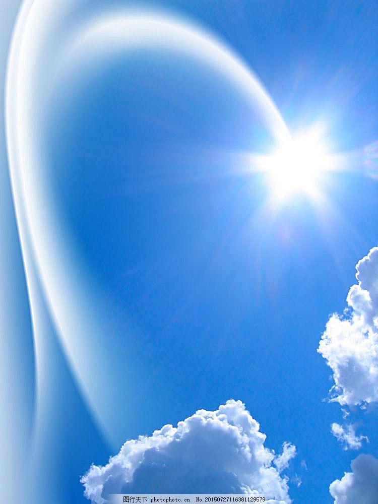 蓝天白云与阳光高清 光芒 太阳光 照射 晴朗 图片素材 天空云彩