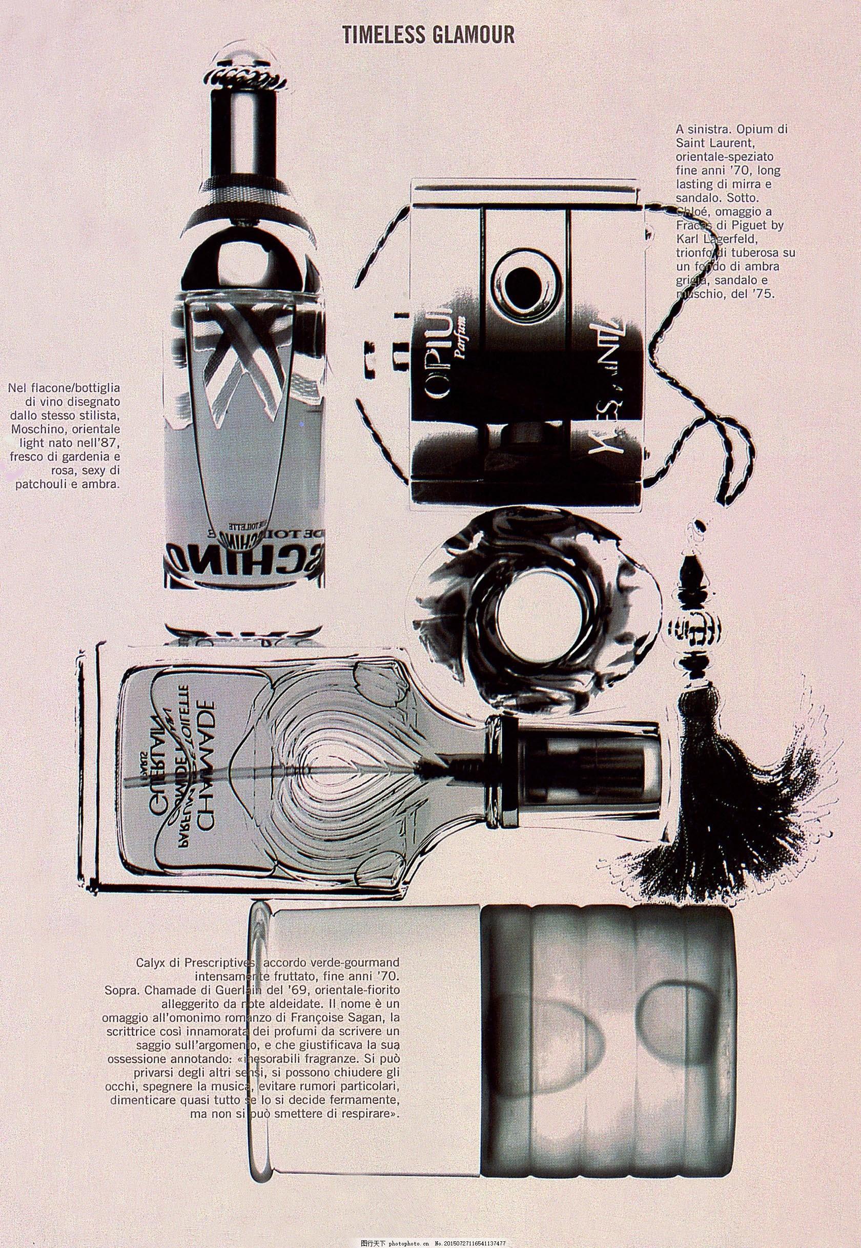 香水广告 平面创意 广告设计 设计素材 美容化妆 平面设计 黑色图片