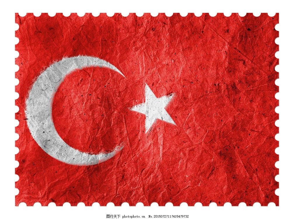 土耳其国旗邮票