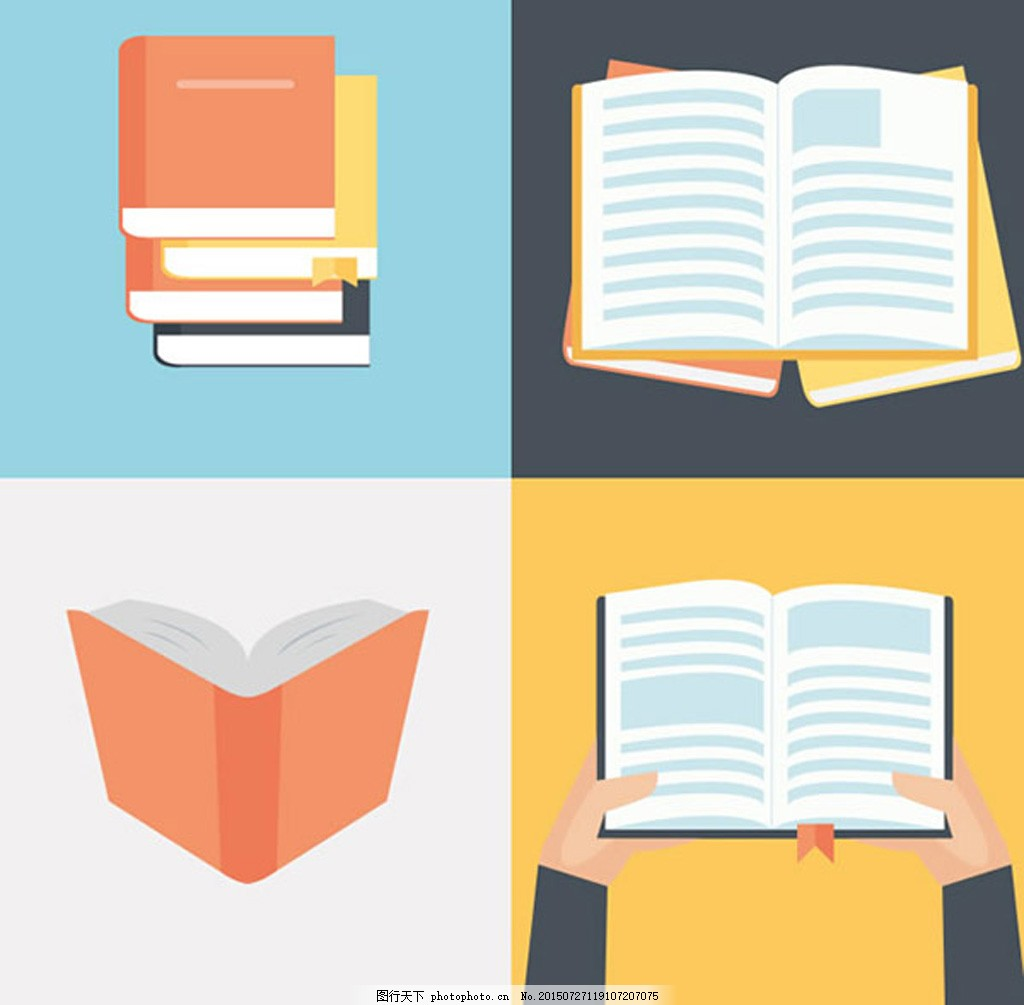 卡通书本矢量 扁平 立体 书籍 看书 图书 手拿 白色