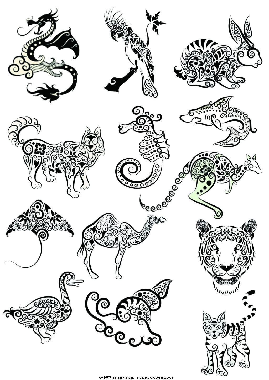 动物花纹素材
