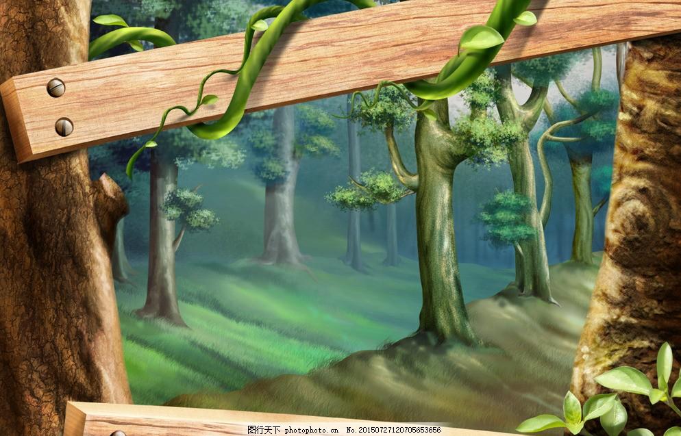 木头边框 木头 边框 木纹 森林 树木 树叶 卡通 三维 psd ps 高精度