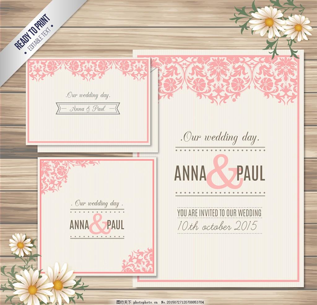 粉色花纹婚礼邀请卡矢量素材