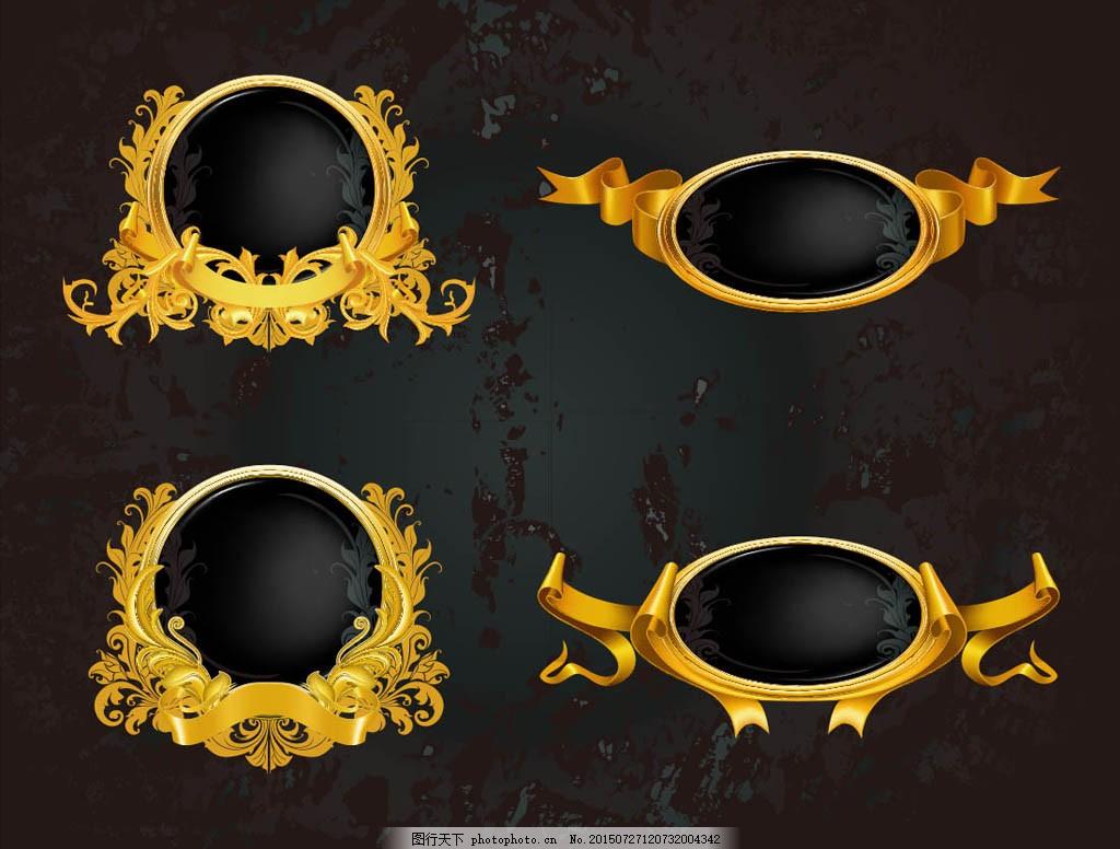 金色花纹装饰边框矢量图 立体 欧式 黑色