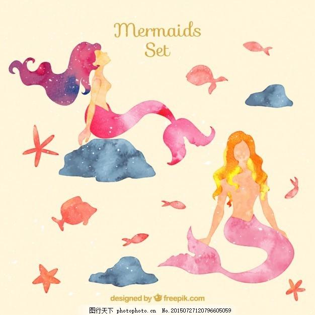 水彩画的美人鱼和鱼