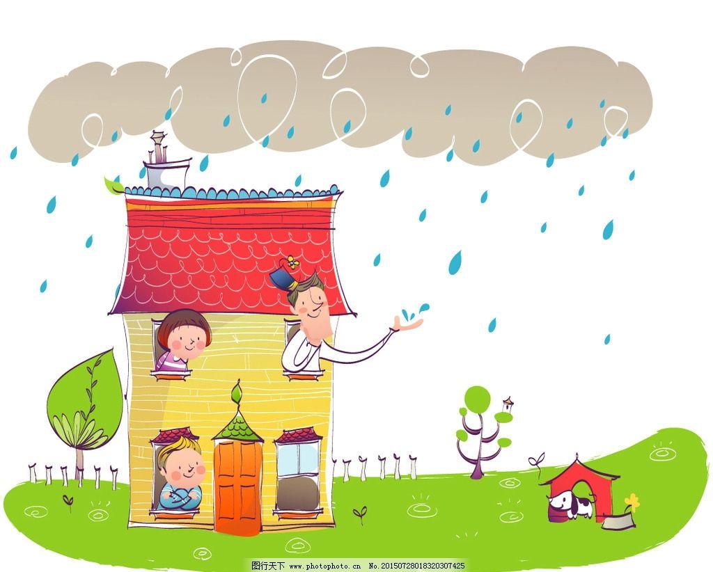 趴窗口赏雨 下雨了 乌云密布下雨 父亲和孩子们 亲子时光 可爱的父亲