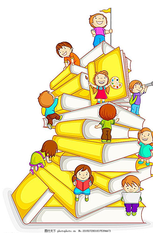 卡通儿童书籍 矢量书籍 书本 学生 人物图库 儿童幼儿 白色