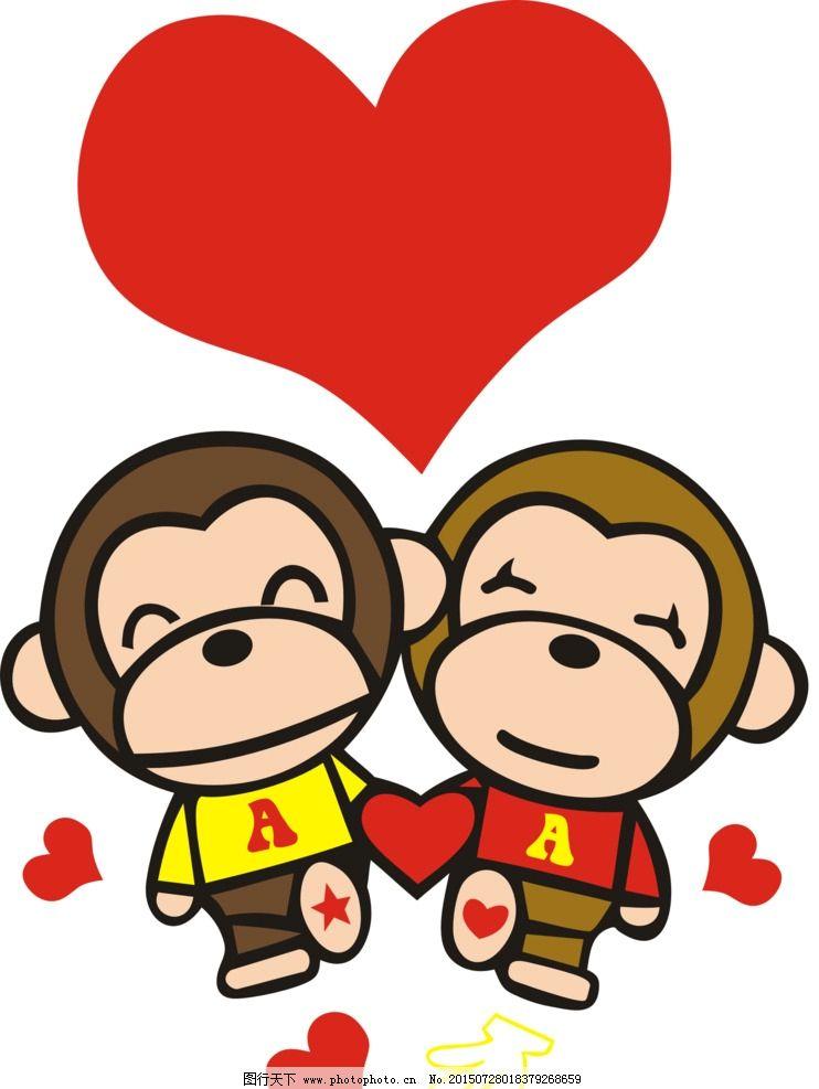 情侣 猴子 男女 心 拉手
