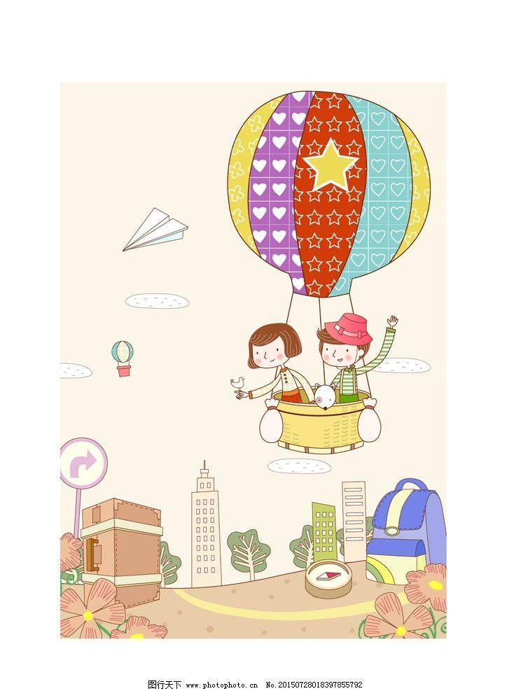 热气球旅行图片