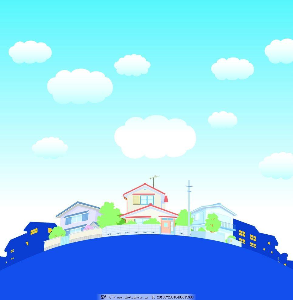 卡通屋 卡通天空 卡通背景 卡通房子 玩具背景 童话背景 jpg 设计
