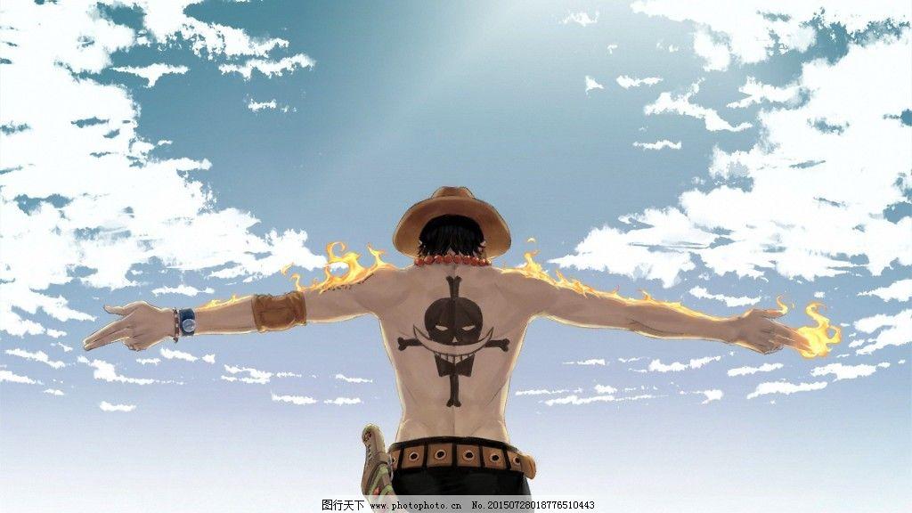 路飞 海贼王 路飞 鲁飞 骷髅 霸气 技能 图片素材 卡通|动漫|可爱图片