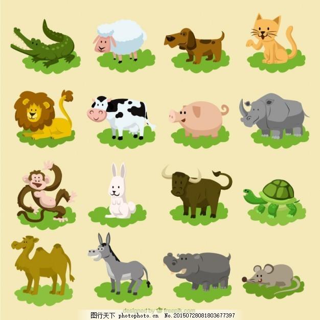 卡通动物集 设计 狗 猫 动物 插画 漫画 狮子 羊 龙 牛 猴 可爱的图形