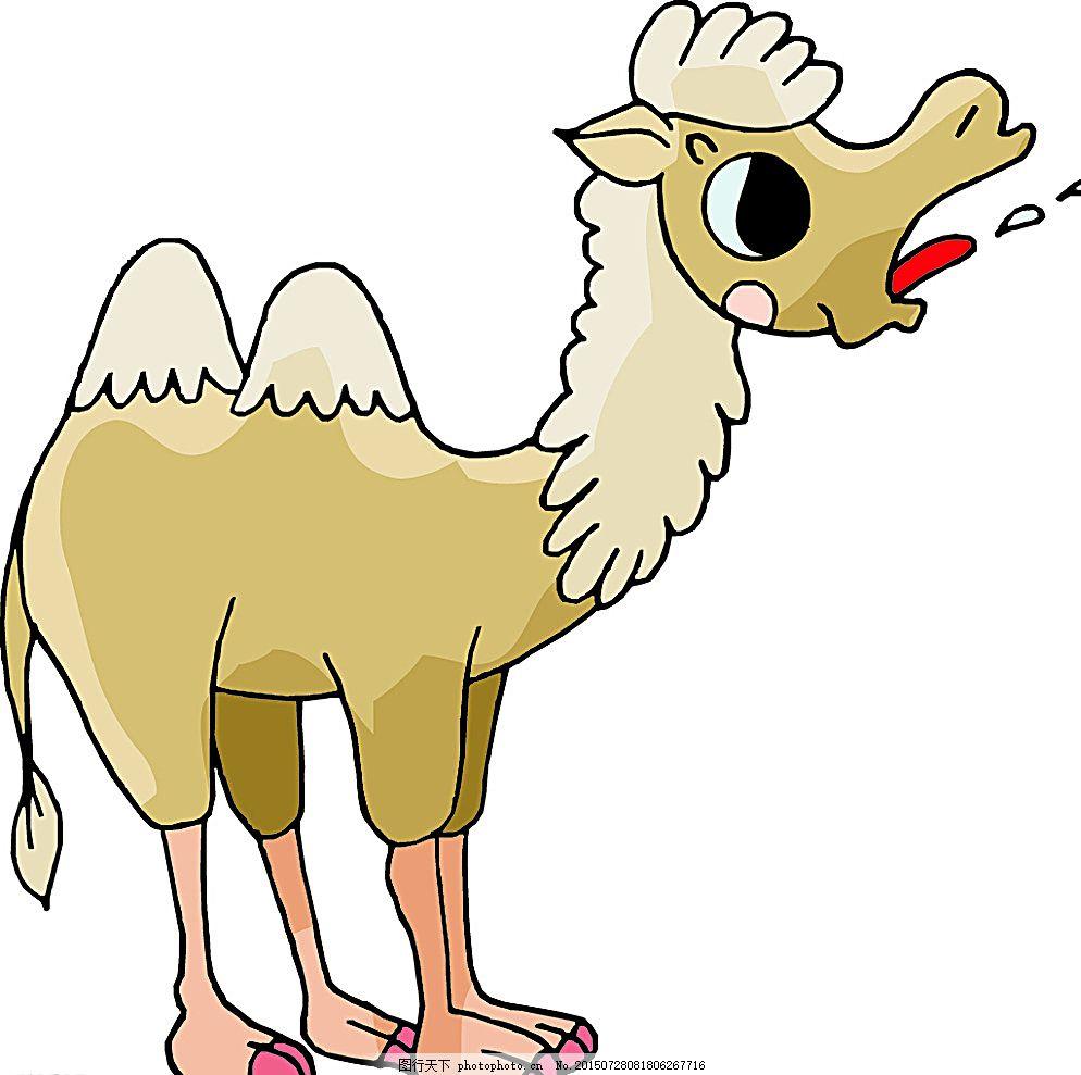 卡通骆驼 可爱骆驼 黄色骆驼 骆驼 卡通动物 动物 设计 广告设计 卡通