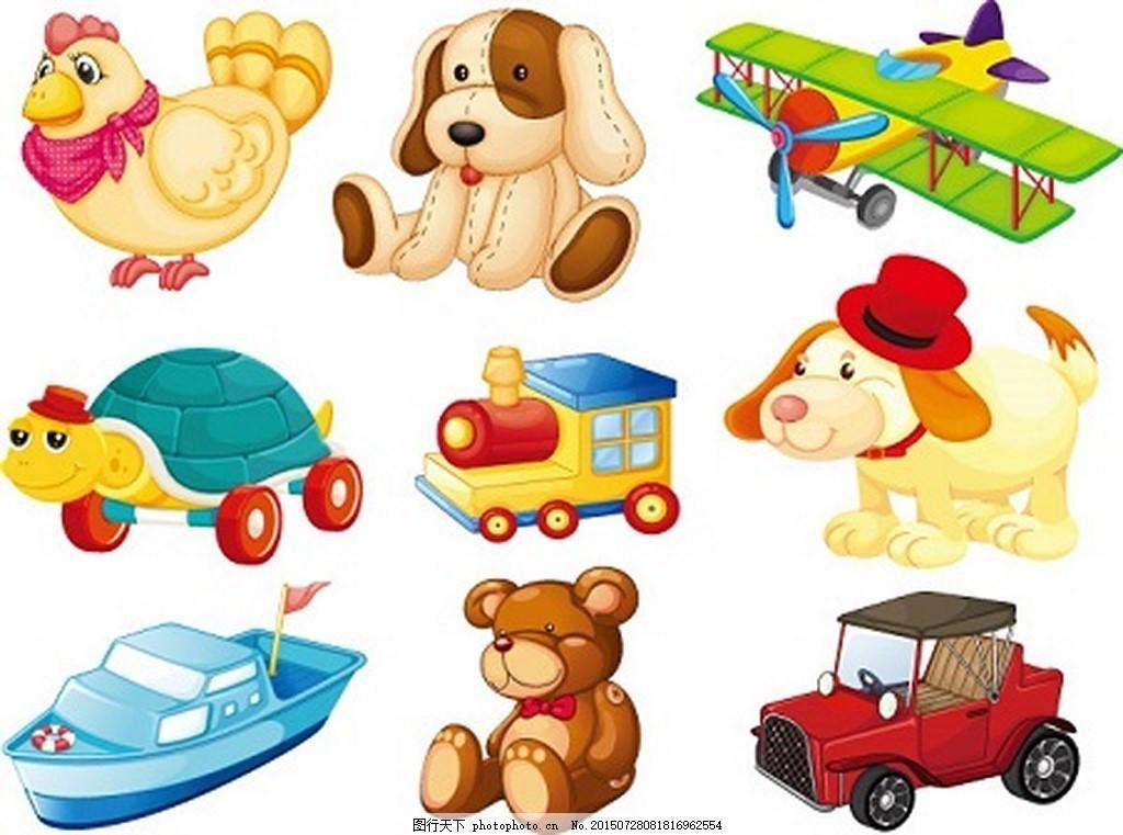 儿童玩具 儿童 玩具 小汽车 小鸡 狗 玩具飞机 ai 白色