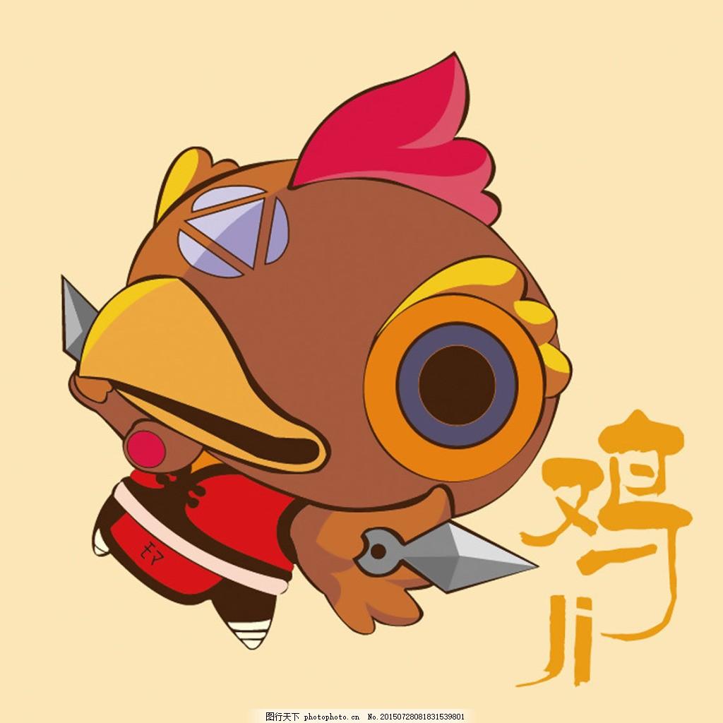 卡通功夫鸡 十二生肖 鸡年 春节 手绘鸡 插画 飞镖 中国传统文化