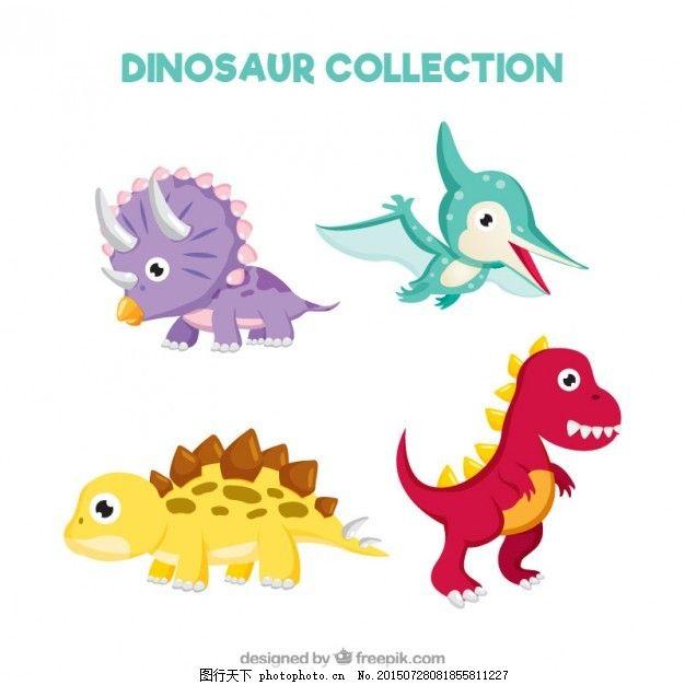 婴儿 手 自然 动物 卡通 手画 可爱 怪物 恐龙 可爱的动物 卡通动物
