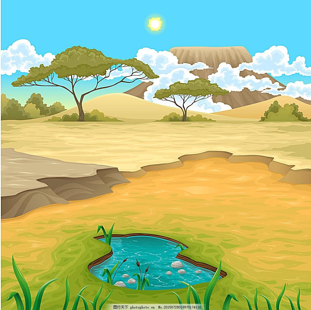 卡通火山草原风景 非洲草原风景 卡通树木 卡通风景插画 卡通风景漫画