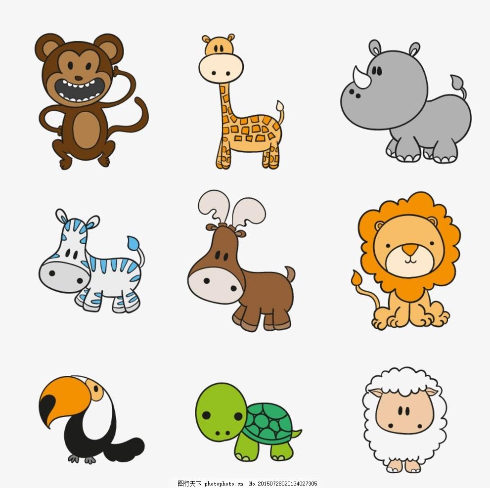 羊 龟 斑马 动物图标 图标 卡通图标 卡通动物 犀牛 卡通 设计 标志