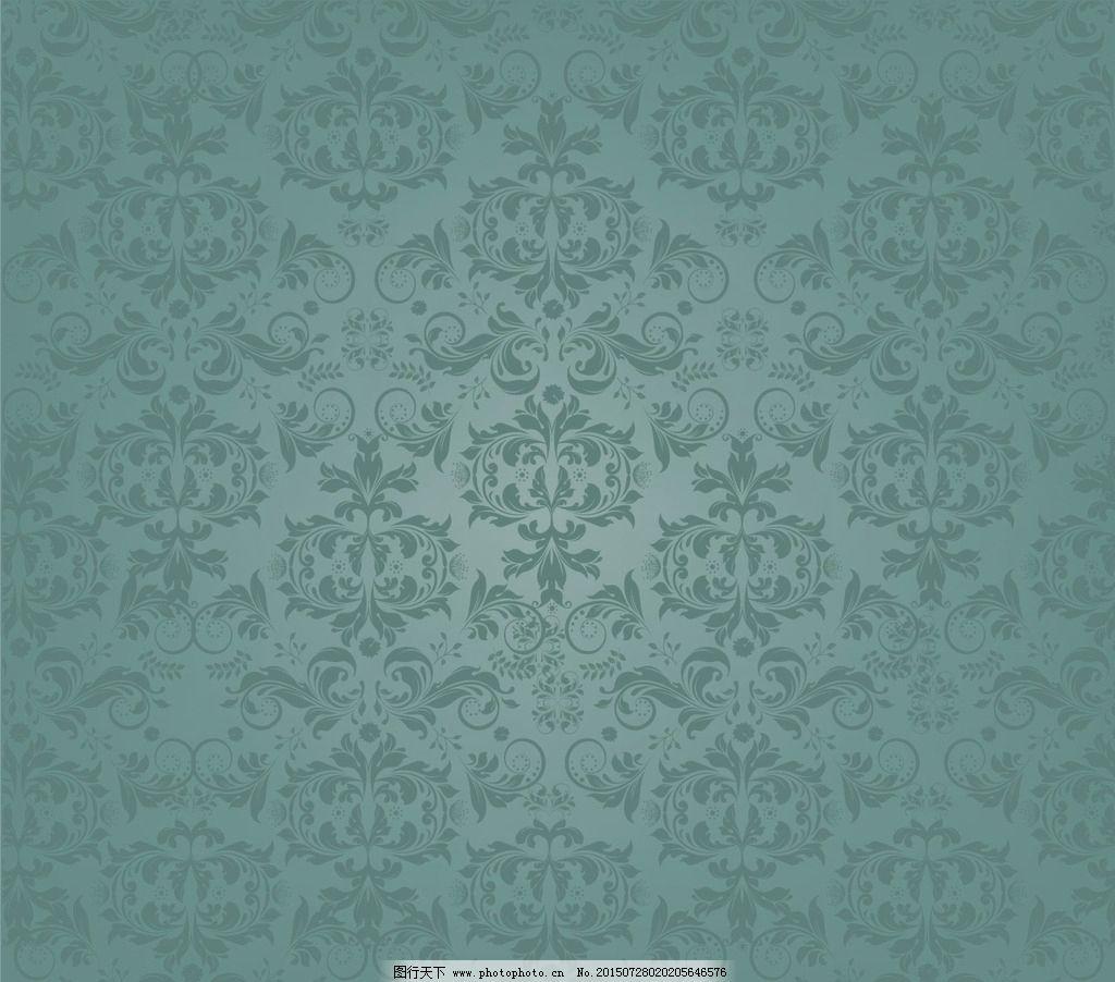 古典花纹背景 欧式古典背景 无缝花纹 底纹 建筑花纹 可爱底纹