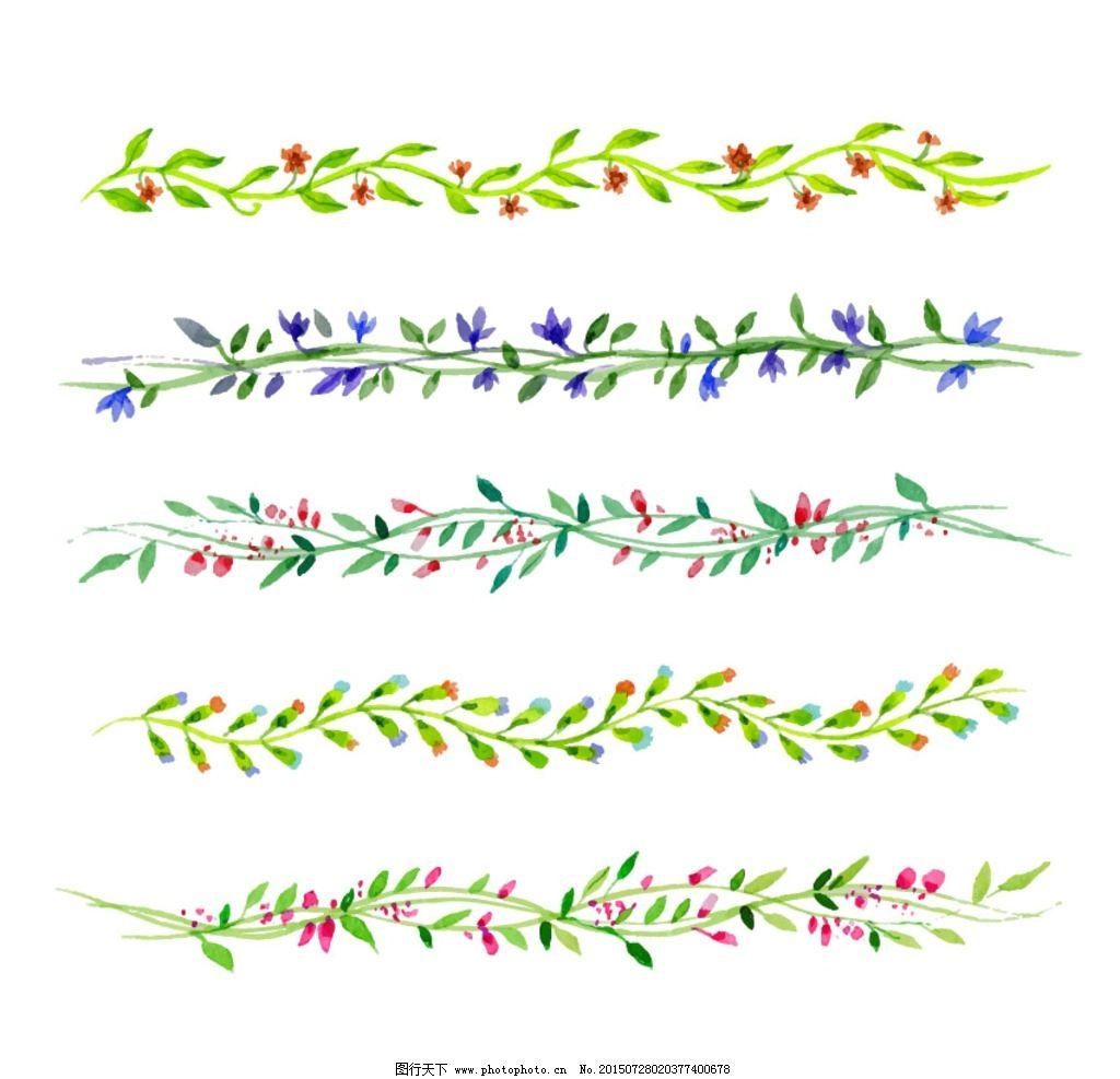 花卉 手绘植被 花边 装饰植物 装饰 排版花纹 纹纹 排报 边框 设计