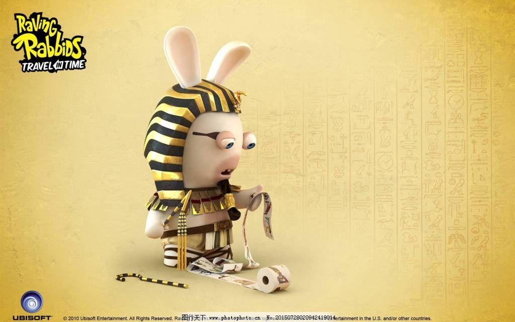 雷曼疯狂兔子埃及壁纸