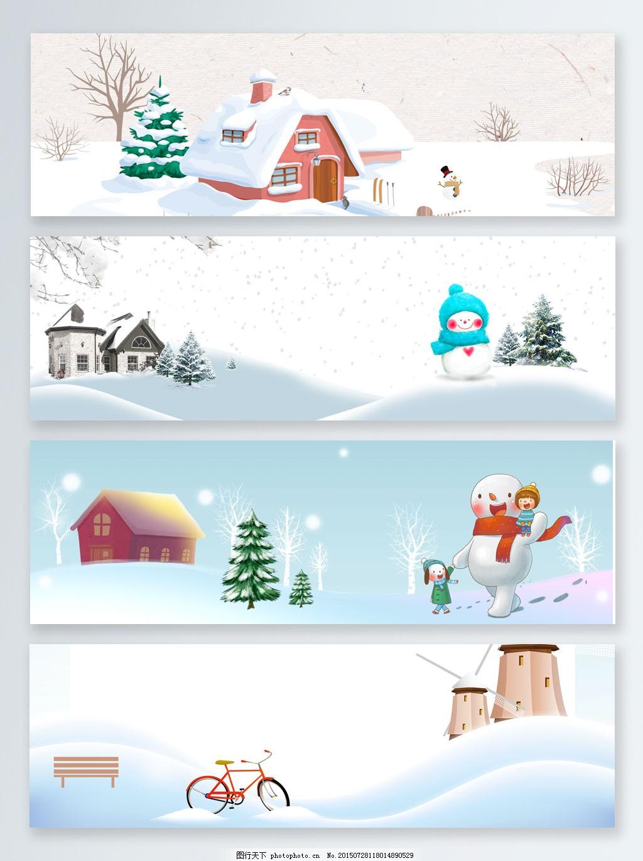立冬堆雪人卡通简约白色banner背景
