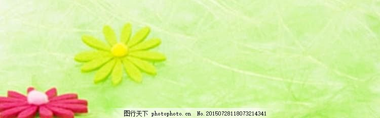 绿色 花朵 背景 黄色