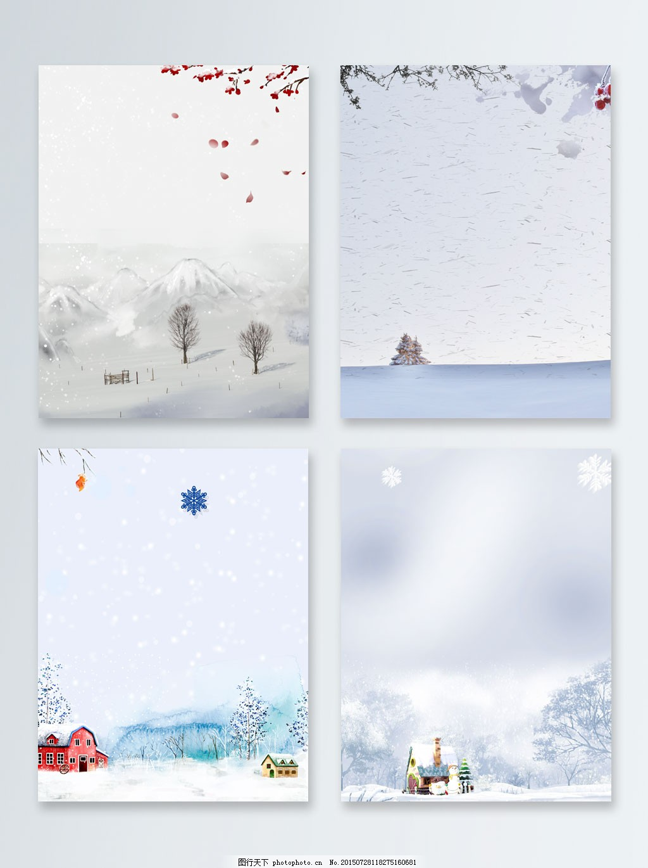 文艺小雪简约蓝色背景 大寒 大雪 冬季 冬季暖歌 冬天 冬至 寒冬