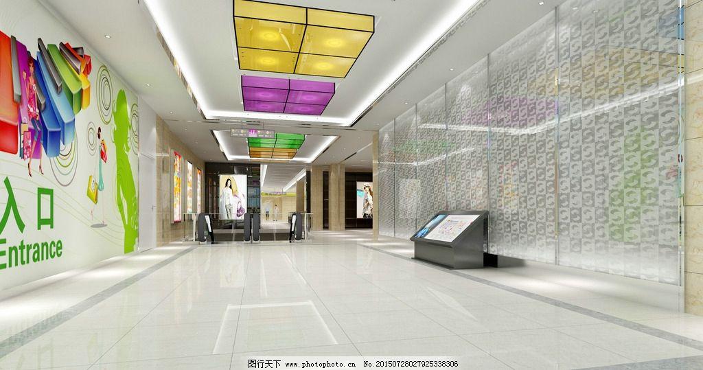 室内设计 商场设计 超市设计 商场效果图        设计 环境