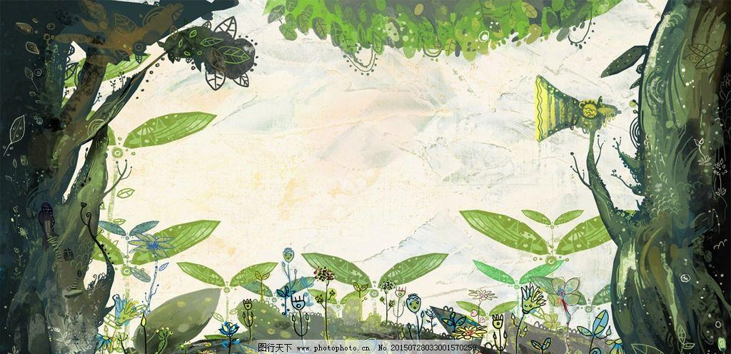 梦幻森林 手绘森林 手绘树木 浪漫 唯美背景 梦幻背景 水彩画 郊外