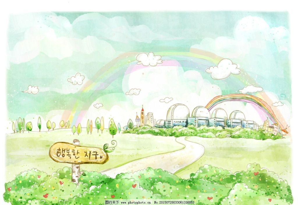 手绘彩虹 手绘郊外风景 蓝天白云 卡通建筑 浪漫 唯美背景 梦幻背景