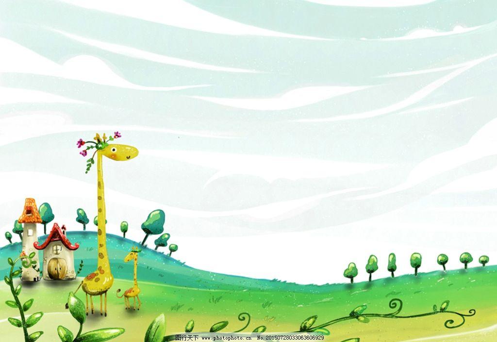 手绘卡通长颈鹿风景插画图片