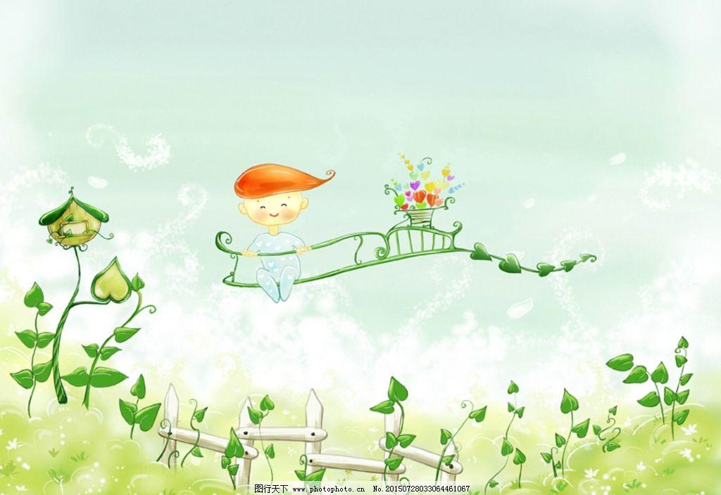 卡通邮箱 手绘绿叶 盆栽 浪漫 唯美背景 梦幻背景 水彩画 郊外 春天