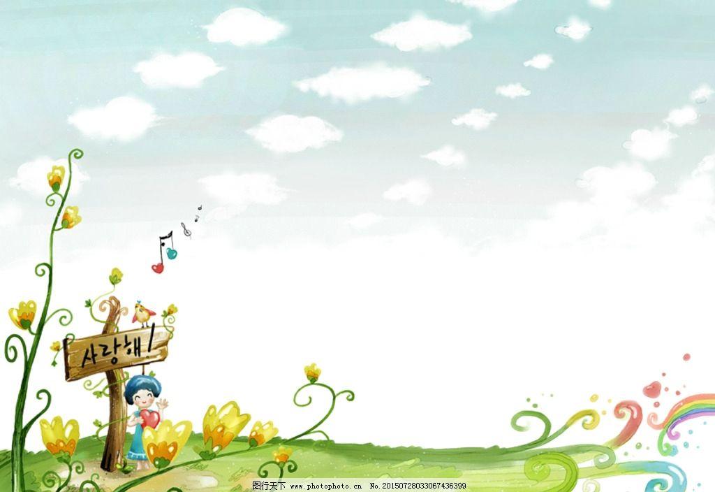 手绘卡通女孩梦幻风景插画图片