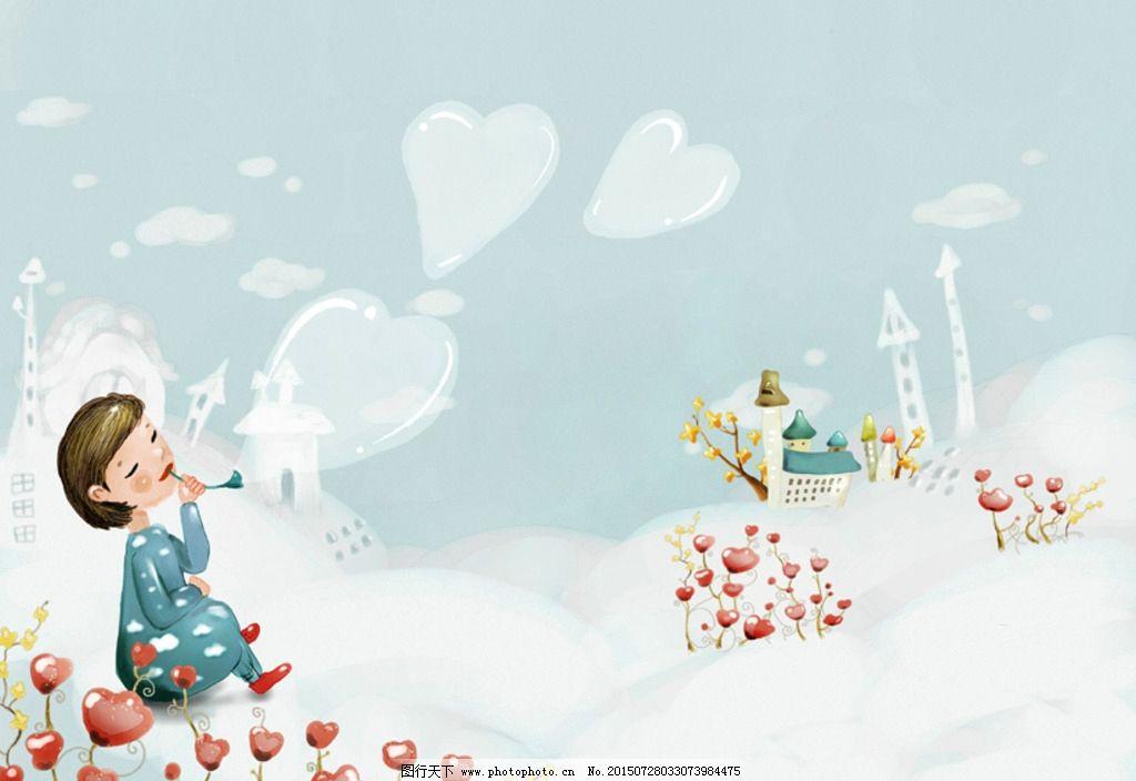 手绘吹泡泡的男孩风景插画图片