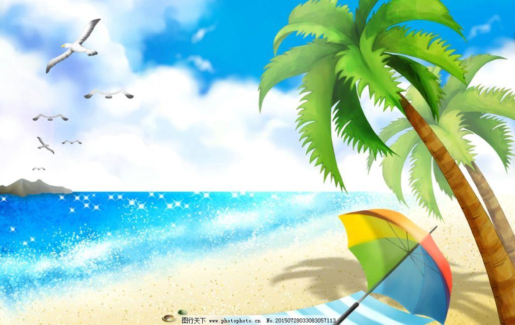 手绘卡通沙滩椰树风景插画图片