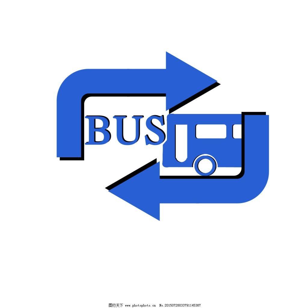 公交公司logo_logo设计_psd分层_图行天下图库