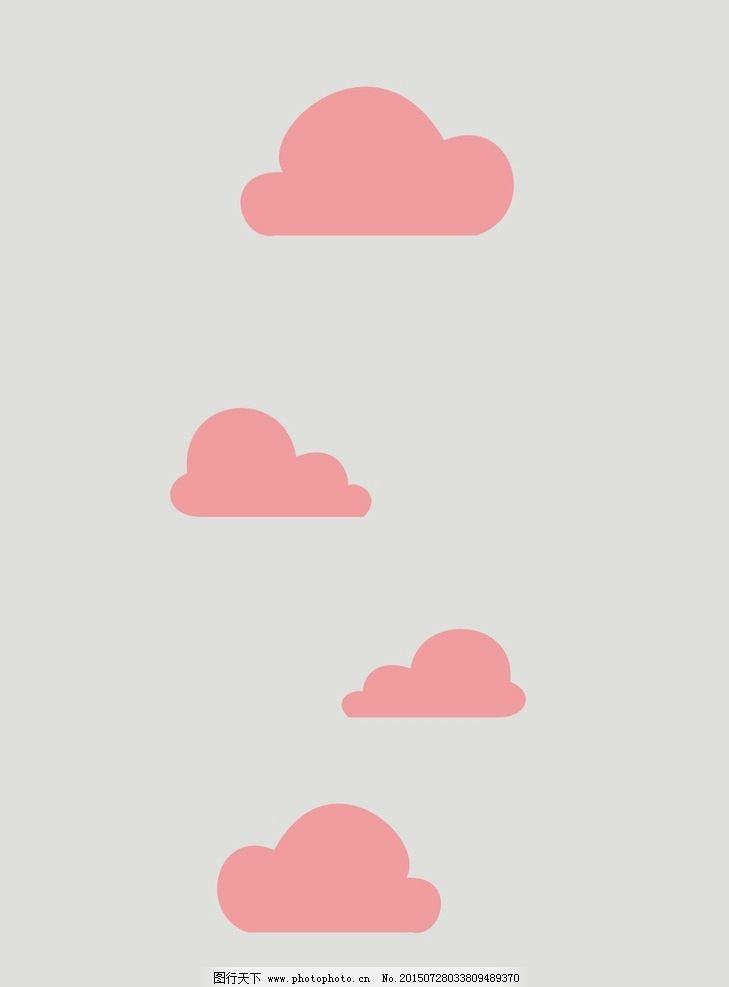 简笔画 云朵 背景 小清新 淡雅 设计 其他 图片素材 cdr