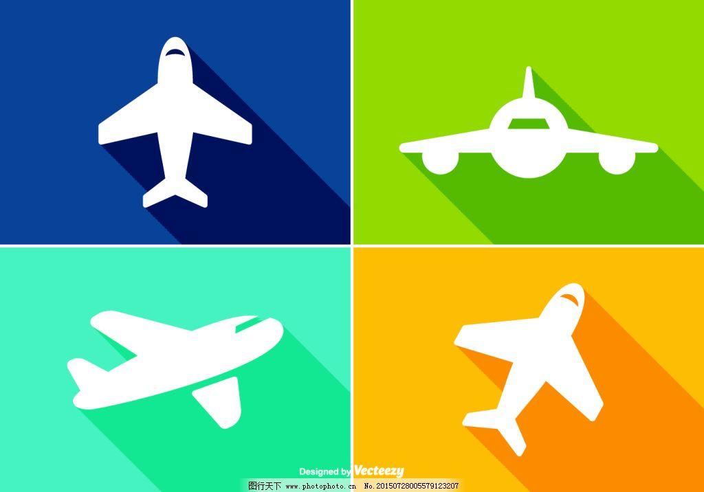 飞机设计图免费下载 ai