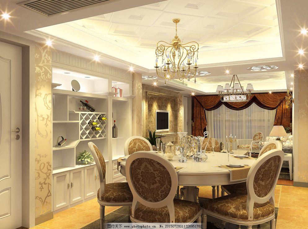 餐厅吊顶 餐桌 酒柜 窗帘 餐厅效果图 原创设计 设计 环境设计 室内