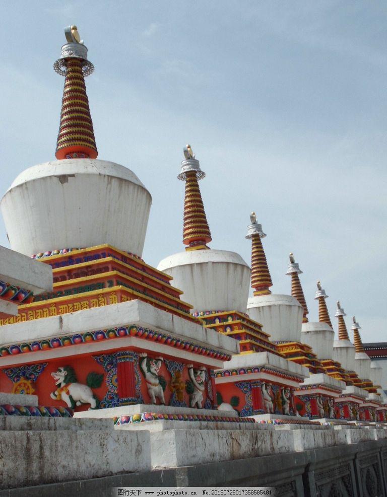 塔尔寺 佛教圣地