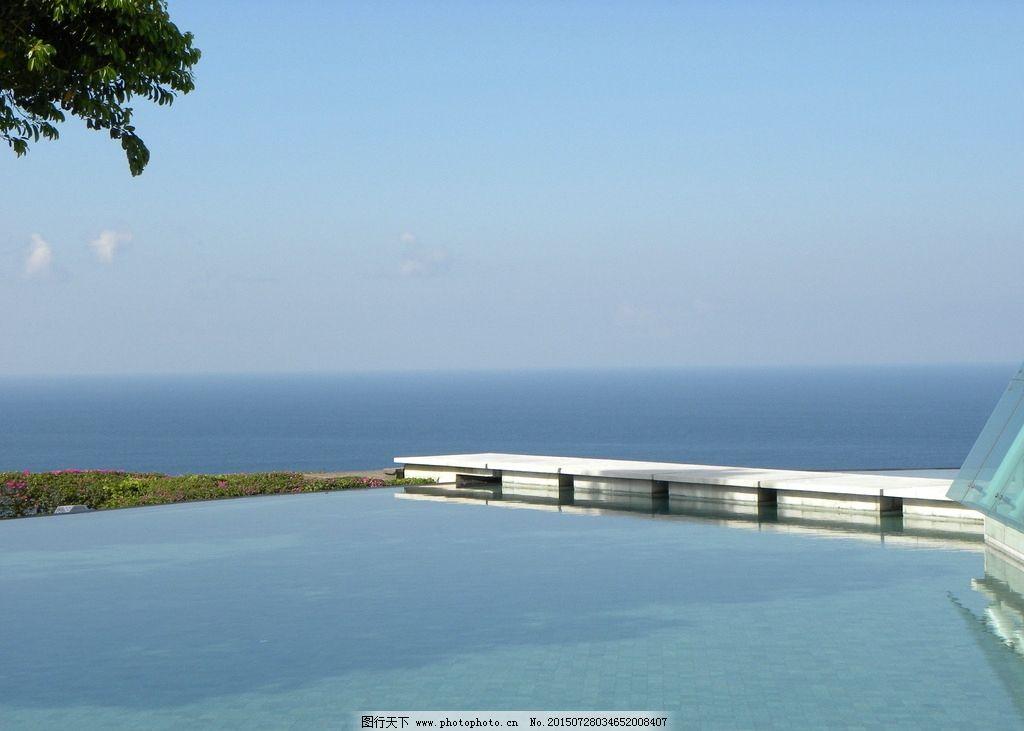 巴厘岛风光图片