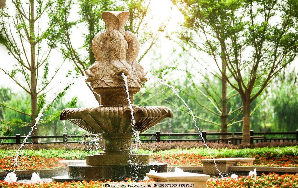 欧式景观 房地产 水台 水系 小品 摄影 建筑景观
