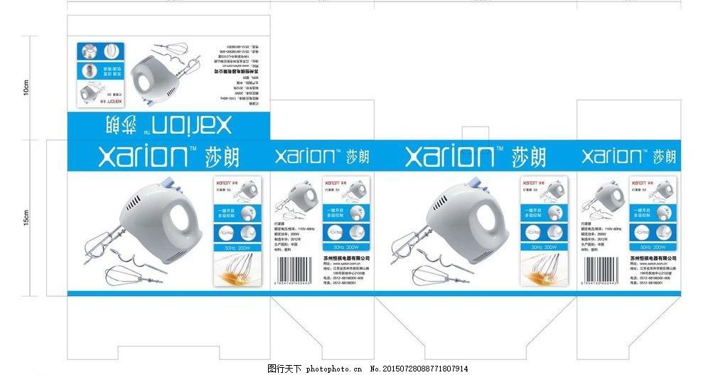 打蛋器包装图片模板下载  打蛋器包装 打蛋器包装图片图片下载 打蛋器包装矢量素材